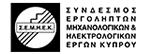 Sundesmos-Ergolipton